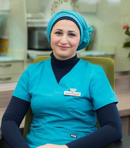 Photo of Dr. Rana Mahmoud of Trilliant Dentistry